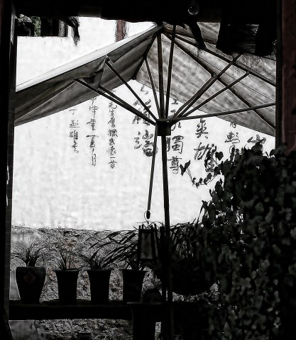 Lijiang Guest House, China, 2007