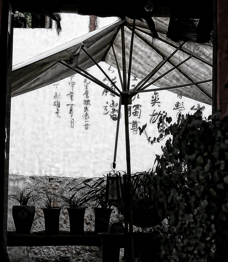 Lijiang Guest House, China, 2007